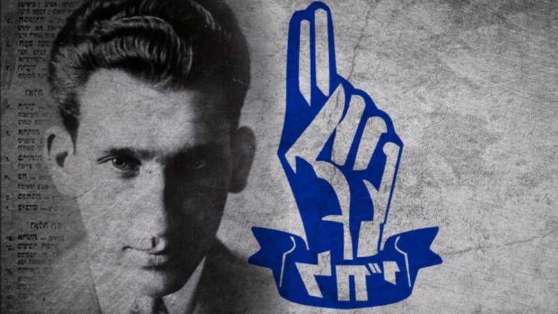 ইসরায়েলের গোপন অপারেশন: সন্ত্রাসী সংগঠন লেহি'র গুপ্তহত্যা