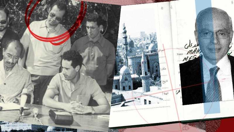 গাদ্দাফীর ইসরায়েল বিরোধী অপারেশন এবং এক মোসাদ এজেন্ট আশরাফ মারোয়ানের তৎপরতা