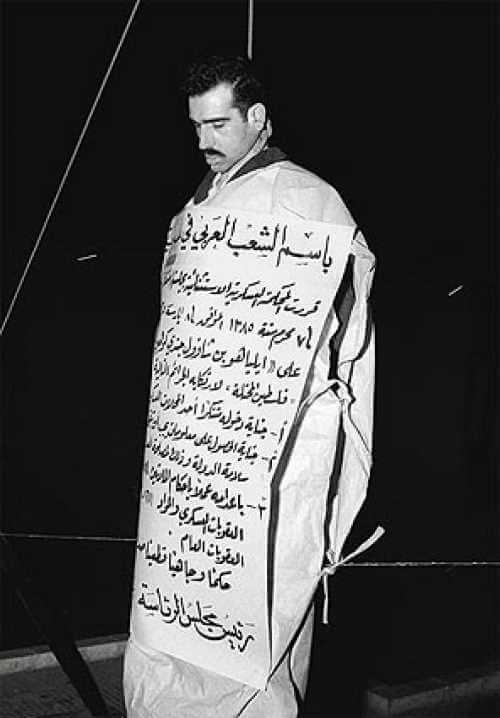 ইসরায়েলি গুপ্তচর এলি কোহেনকে দামেস্কের রাজপথে ফাঁসিতে ঝুলানোর দৃশ্য