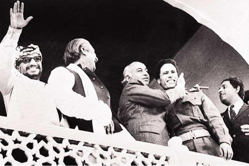 ১৯৭৪ সালে লাহোরে গাদ্দাফি, ভুট্টো, শেখ মুজিব ও আরাফাত