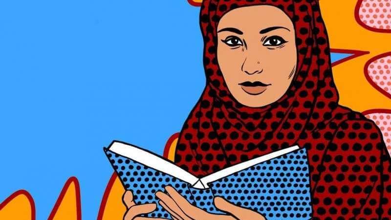কারাউইন বিশ্ববিদ্যালয়ের প্রতিষ্ঠাতা ফাতিমা আল-ফিহরি