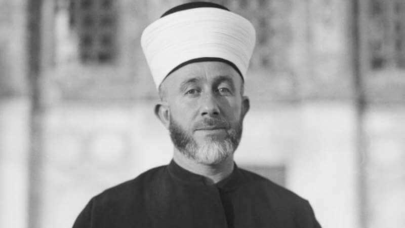 জেরুজালেমের মুফতি হুসেইন আল-আমিনী